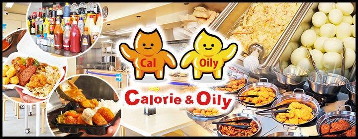 子ども食堂×Calorie&Oily