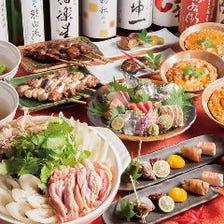 2H飲み放題付宴会コース6,000円