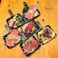 肉酒場 とろっと 西新宿店