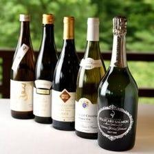 厳選したワインや日本酒とのペアリングを愉しんで