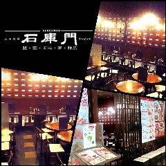 上海厨房 石庫門 丸の内店
