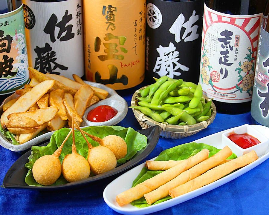 【2次会コース】飲放90分プラスおまかせ料理4品