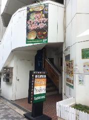 MaMa Indian Restaurant