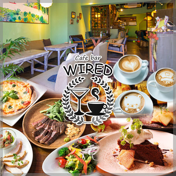 cafe bar WIRED 塚口店