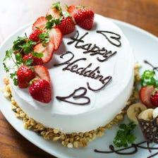 【プレミアム飲放題付】Birthdayコース《誕生日/記念日/お祝い/限定/宴会/飲み会/のみ放題》
