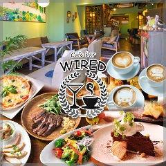 cafe bar WIRED 塚口店