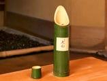 ※お土産:竹酒セット