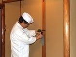 京都屈指の老舗店で 「衣・食・住」の薫陶を受けた丸山氏