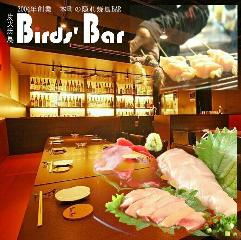 炭火焼鳥 Birds'Bar