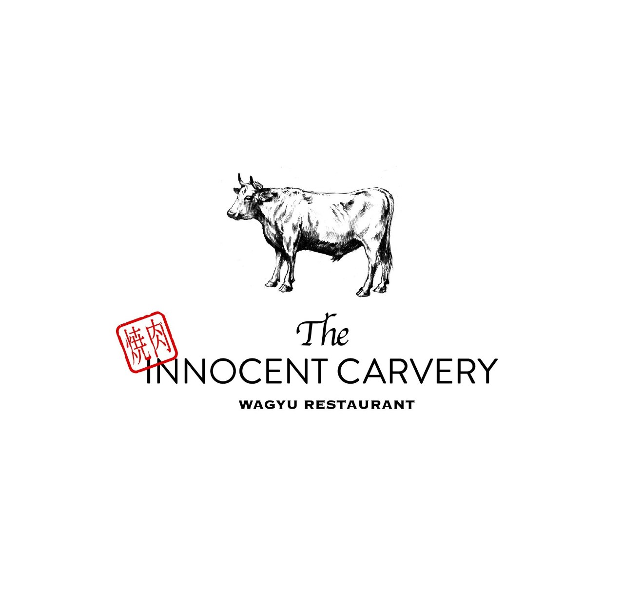 烧肉 The INNOCENT CARVERY
