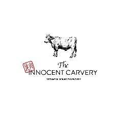 烧肉 The INNOCENT CARVERY