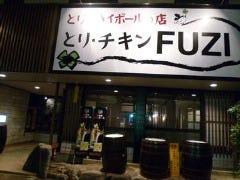 とり・チキン・FUZI