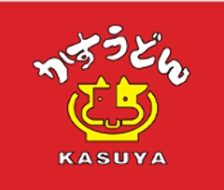 【限定50円OFF】月~金限定でうどん各種/焼肉定食各種50円OFF!今ならKASUYA和泉店は平日がお得!
