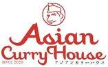 アジアンカリーハウス