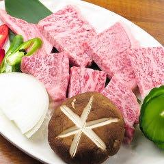 韓国式家庭焼肉 自起家 池袋店