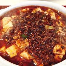 老房特製麻婆豆腐