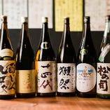 【豊富な地酒】 全国各地より厳選!京都の地酒もご用意あり♪