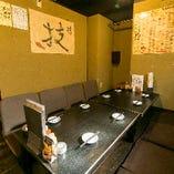 【大小個室完備】 少人数飲み会も大人数宴会もお任せください!