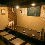 【掘りごたつ個室/5~10名様】グループ飲み会・宴会に使えるカジュアルな和空間