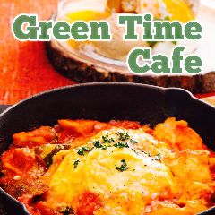 FARMER'S KITCHEN GREEN TIME