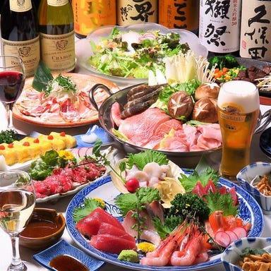 和モダン個室・肉寿司とクラフトビール 居酒屋STAR 麹町本店 メニューの画像