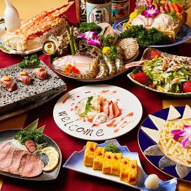 和モダン個室・肉寿司とクラフトビール 居酒屋STAR 麹町本店 コースの画像
