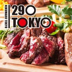 Puraibetokoshitsu Nikubaru 29maru TOKYO Sapporoekimaeten