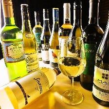 29〇TOKYOのワインビュッフェ