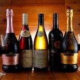 【赤・白】ワイン各種