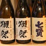 地方の心意気!料理にピッタリな全国各地の日本酒【山口県 他】