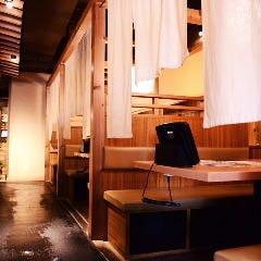 いろはにほへと 沼津駅南口店  店内の画像