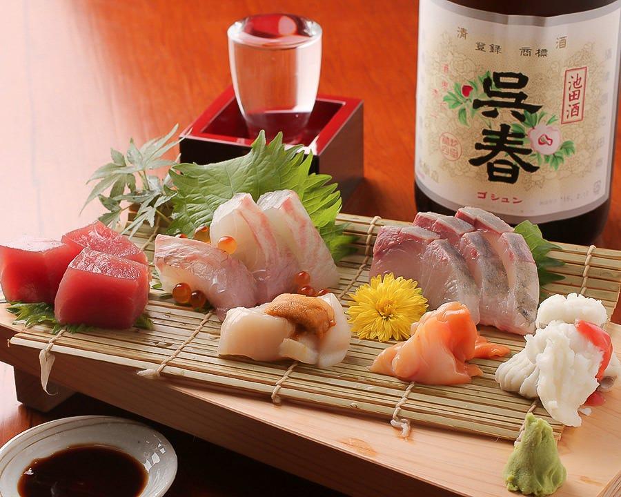 毎日とれたての鮮魚をご提供!