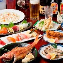 人気プラン                                〈お得宴会プラン<料理9品+飲み放題3時間プラン>