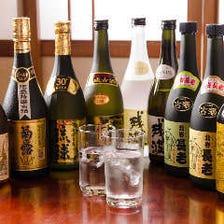 和食をより引き立てる各地の銘酒!