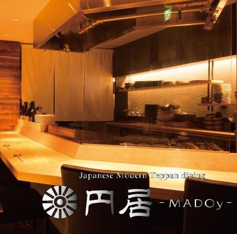 円居‐MADOy‐四ツ谷