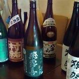 日本酒2杯ごとに半額キャンペーン中!