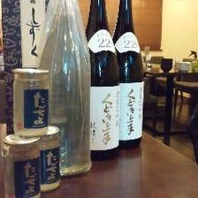 日本酒 2杯ごとに半額サービス