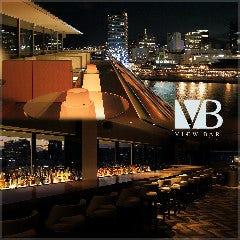 神戸メリケンパークオリエンタルホテル VIEW BAR