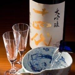 【クラブミシュラン限定】《『十四代』大吟醸クラス含む日本酒3種付き》季節のお料理 全8品コース