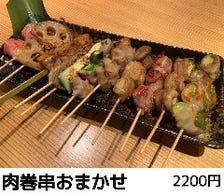 1本200円~肉巻き串