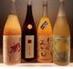 纏はおいしい果実酒にこだわります!