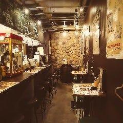 和バル コパん食堂