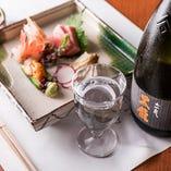 希少銘酒と京料理のペアリングをお愉しみください。