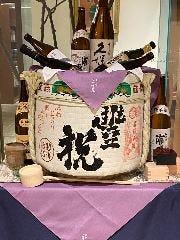 京都二条苑 霞ヶ関店