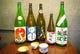お燗にオススメな日本酒もアリ!!燗酒好き必見の道産酒。