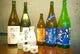 北海道の日本酒を存分に楽しめる環境がここにあります。