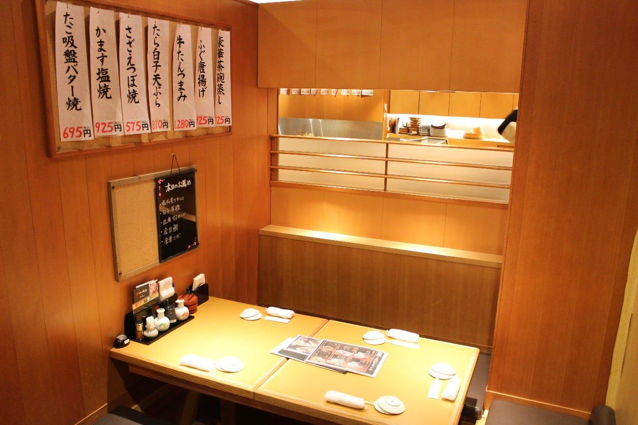 4,800円コース 【歓送迎会・各種ご宴会に最適】