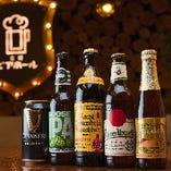 世界各国から取り寄せたクラフトビールが6種楽しめる!