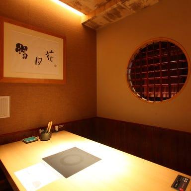 とらふぐ亭 錦糸町店 店内の画像