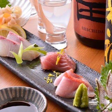 日本酒と魚 Crew's kitchen 菊名  メニューの画像